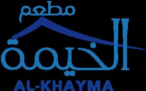 Al-Khayma-Logo-libanesische-kueche-berlin-300x188
