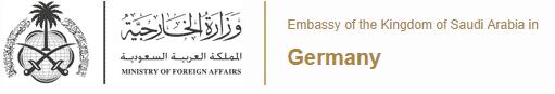 Embassy-of-the-Kingdom-of-Saudi-Arabia-in-Germany